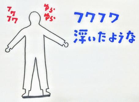 めまい(中枢神経のめまい)/鍼灸院/鍼灸ゆーせん/大阪府八尾市上尾町