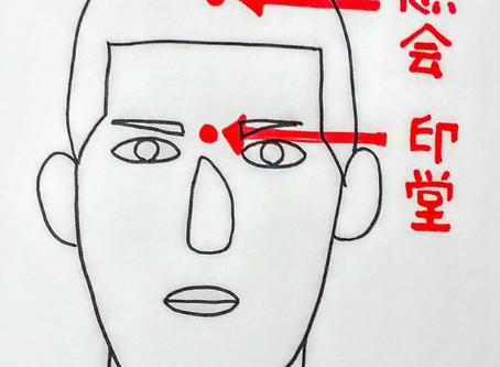 鼻炎と鼻づまりのツボ/鍼灸院/鍼灸ゆーせん/大阪府八尾市上尾町