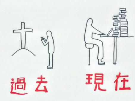神経症について/鍼灸院/鍼灸ゆーせん/大阪府八尾市上尾町