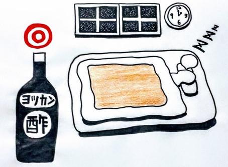 不眠症と肝 /鍼灸院/鍼灸ゆーせん/大阪府八尾市上尾町