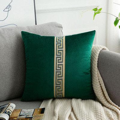 Cushion cover -#CHCV16