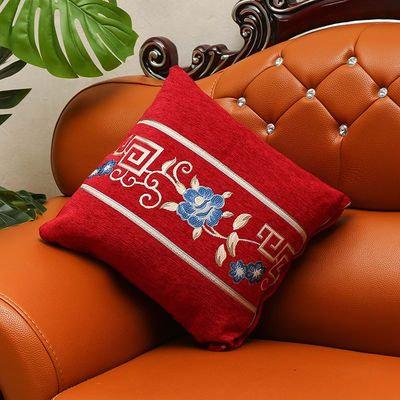 Cushion cover -#CHCV183