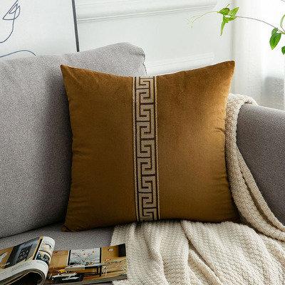 Cushion cover -#CHCV12