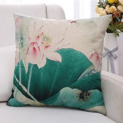 Cushion cover -#CHCV440