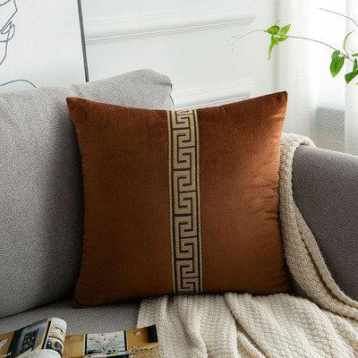 Cushion cover -#CHCV20