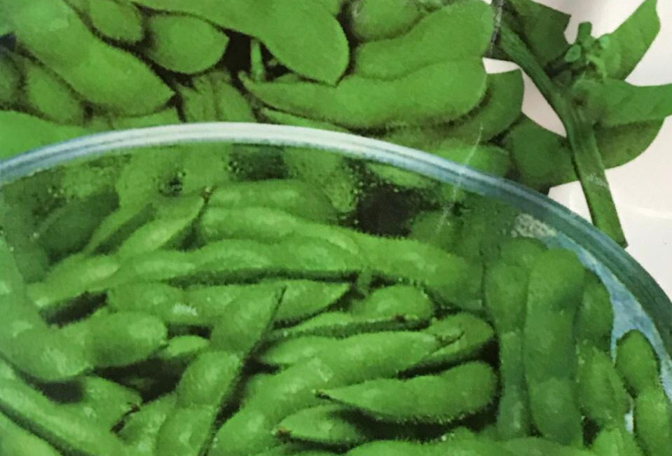 SC032 - Vegetable Seed   Green Soybean