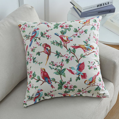 Cushion cover -#CHCV353