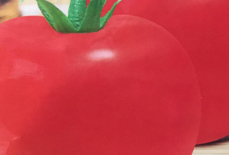 SB042 - Vegetable Seed   Tomato
