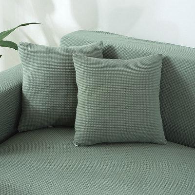 Cushion cover -#CHCV206