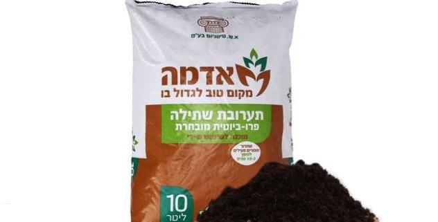 Soil013- Soil (10L) FL0-15MM
