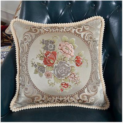 Cushion cover -#CHCV287