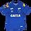 Thumbnail: Cruzeiro 2018 Home Libertadores #10 ARRASCAETA