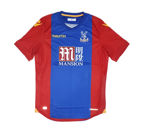 Crystal Palace 2016 Home