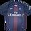 Thumbnail: PSG 2016 Home Nova