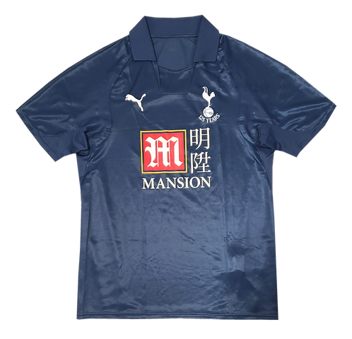 Tottenham 2007 Away