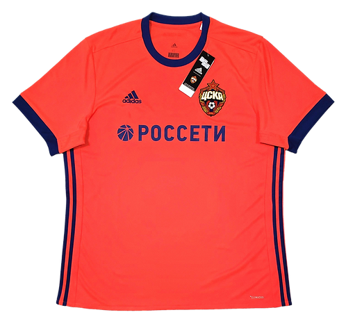 CSKA Moscou 2017 Away