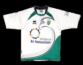 Al-Shabab Al Arabi Club 2008 Away