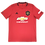Thumbnail: Manchester United 2019 Home