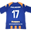 Thumbnail: Rosario Central 2006 Home #17