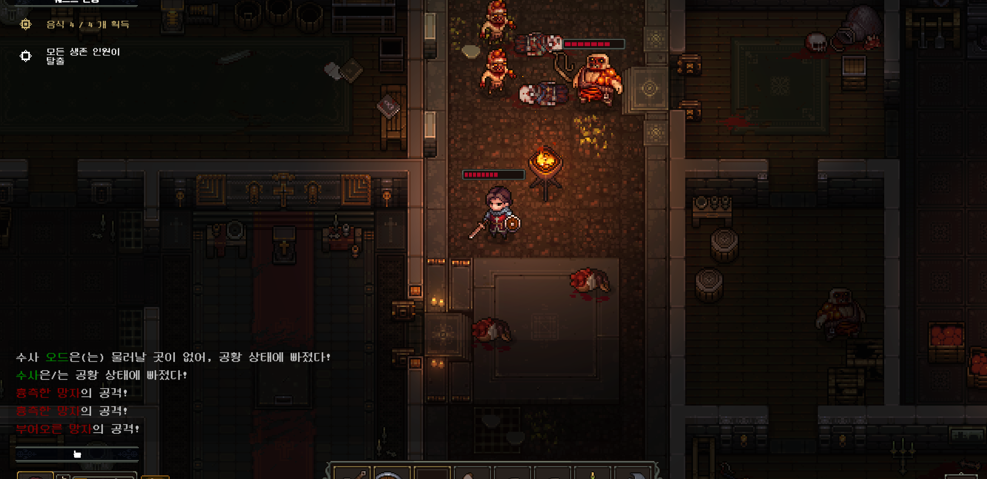 Before the Dawn_sc4_corpses.png