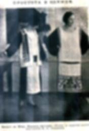 4. 1925  на выставке Ар Деко в Париже.jp