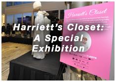 HarriettExhibit-menu