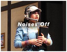 NoisesOff-menu