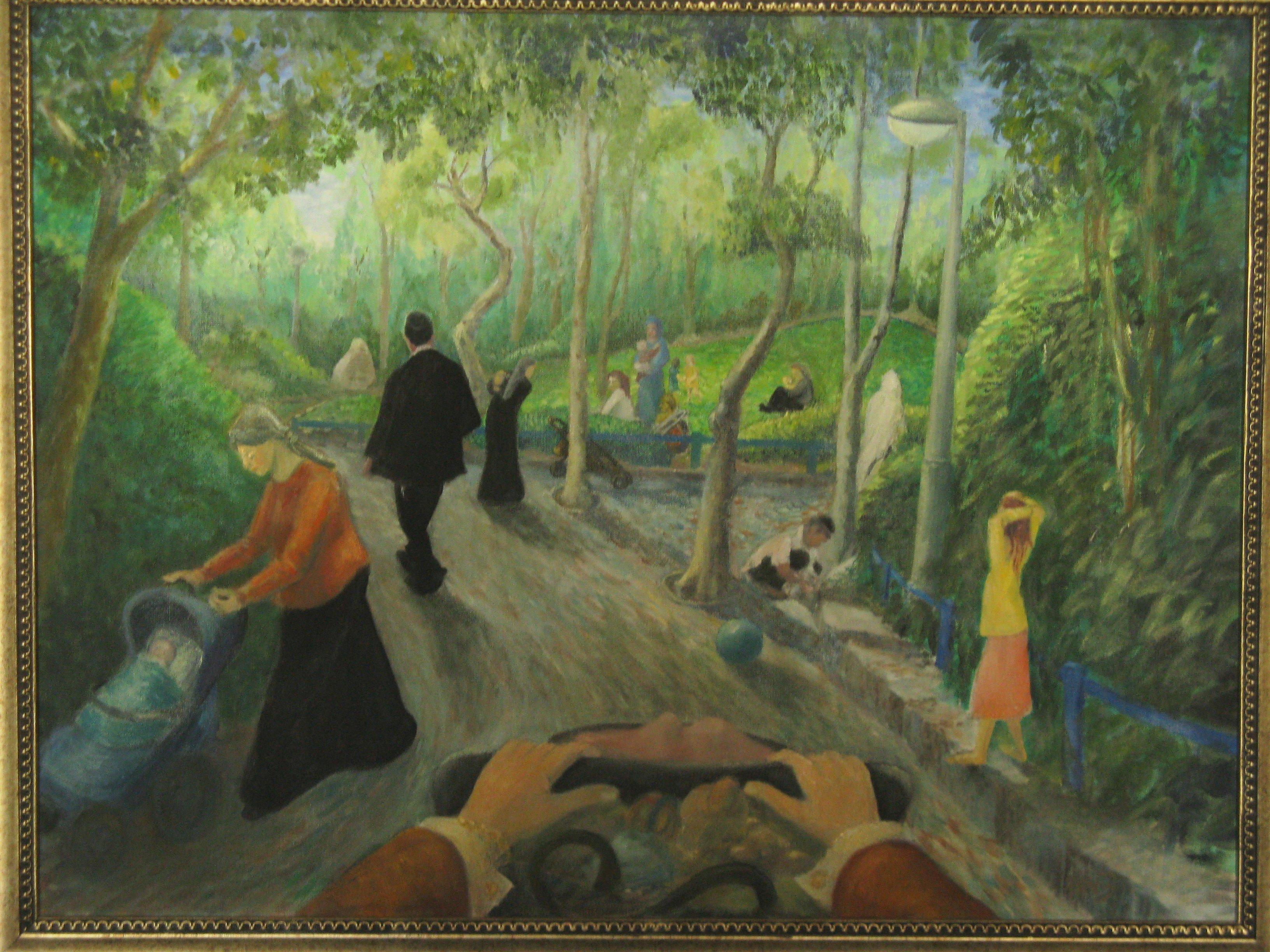 Garden of the Fifteen - Gan Hahamisha Asar