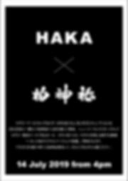 HAKA2.png