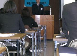 新春講演会(2)計量証明事業の適正管理(平成25年度立入り結果)について