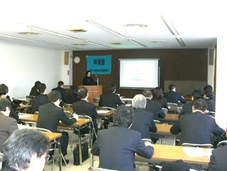 新春講演会(3)高速液体クロマトグラフ・質量分析計による環境分析と今後の展望