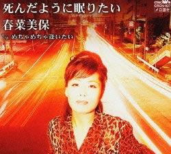 haruna04.jpg