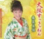 haruna01.jpg