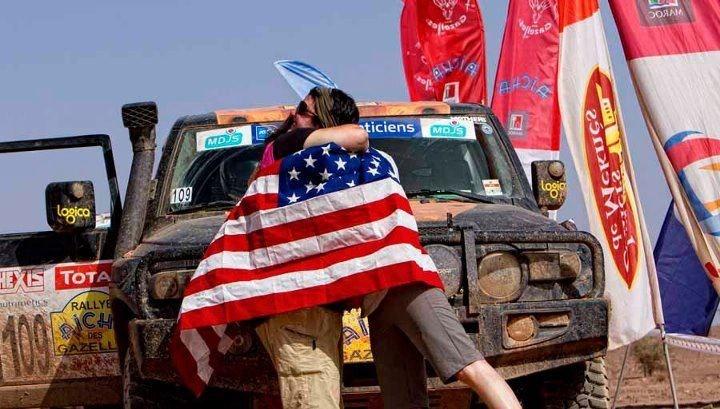 flag shot