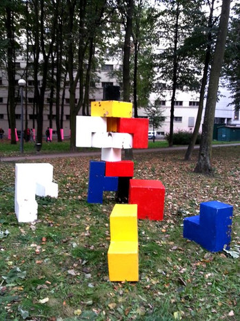 cube not cube