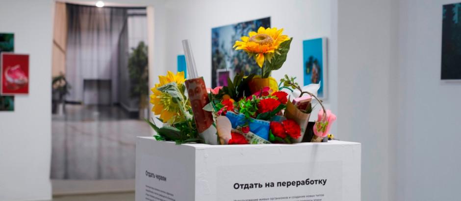 """Текст для aroundart.org про выставку Таты Гориан """"Ужас. Вы находитесь здесь"""" в ZGA Gallery"""