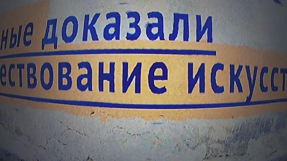 Vladimir_Abikh