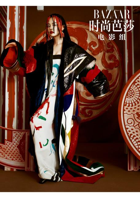 Harper's Bazaar China, September 2020
