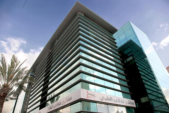 Ultra Modern Glass Building