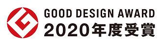 Kaibaデザインノード株式会社グッドデザイン賞