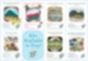 Kits In Etsy.jpg