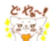 sutannpu_edited.jpg