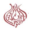 Tanabel logo