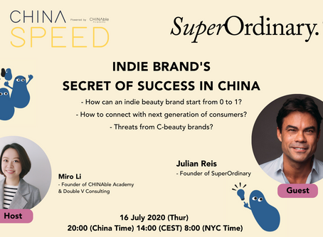CHINA SPEED Episode 04: Indie brands' secret of success in China
