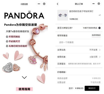 Qixi campaign - a chance for brands to do branding