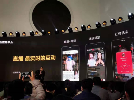 XIAOHONGSHU DECIDES TO ADD E-COMMERCE LIVE STREAMING - AN INEVITABLE MOVE IN COMMERCIALIZATION