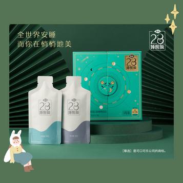 妆食同源 - Chinese Concept of Superfood in Beauty