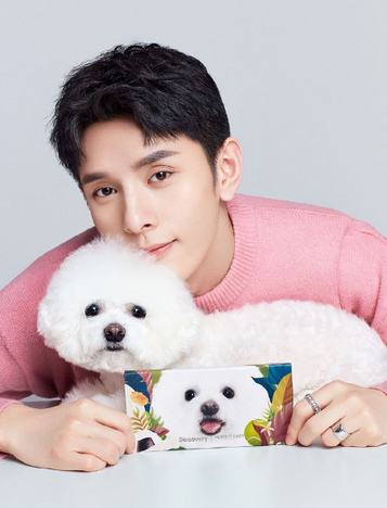 Perfect Diary x Austin Li's pet dog