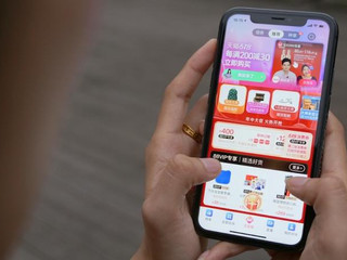 To compete for sales during China's 618, Alibaba leans on membership program for high spenders