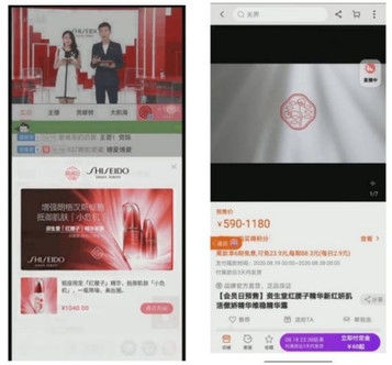 """New Product Day"" on Bilibili - SHISEIDO case study"